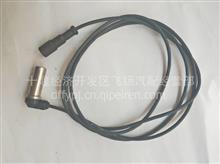 东风猛士EQ2050军车配件ABS速度传感器4410328130右前4410328090/4410328130 /4410328090