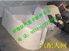 DZ15221611091陕汽德龙新M3000手控阀护罩/DZ15221611091