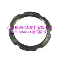 JM6800340016重汽豪沃圆螺母/JM6800340016
