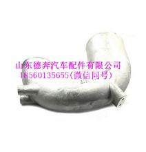 VG1246110095重汽豪沃增压器进气管/VG1246110095