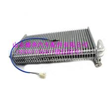AZ1642820010重汽豪沃蒸发器总成/AZ1642820010
