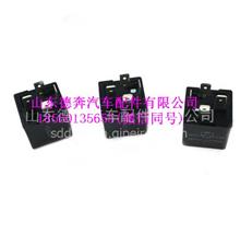 WG9725584001重汽豪沃40A常开式继电器/WG9725584001
