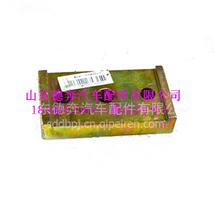 WG9770680027重汽豪沃70矿垫板/WG9770680027