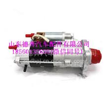 VG1560090001重汽豪沃T7H减速型起动机/VG1560090001