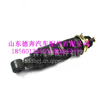 AZ1664440069重汽豪沃T7H减震器空气弹簧/AZ1664440069