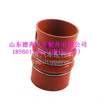 WG9719530108重汽豪沃中冷器出气胶管/WG9719530108