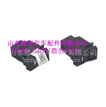 WG9925581020重汽豪沃T7H喇叭转换开关/WG9925581020