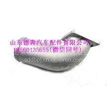 WG9719530316重汽豪沃中冷器出气铸铝管/WG9719530316