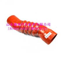WG9725531178重汽豪沃中冷器进气胶管/WG9725531178