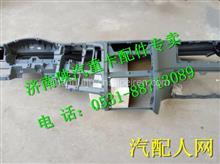 FDZ14251160100431陕汽德龙X3000仪表台总成/FDZ14251160100431