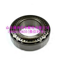 WG9970032221重汽豪沃70矿圆锥滚子轴承/WG9970032221