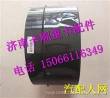 TZ53711900003重汽豪威码头牵引车预滤器总成/TZ53711900003