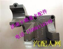 WG9925522299重汽豪沃70矿山霸王推力杆支架/ WG9925522299