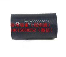 VG61000060276重汽曼发动机胶管