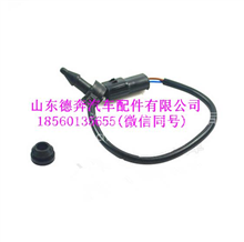 WG9925583004重汽豪沃A7温度传感器/WG9925583004