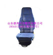 WG1642510005重汽豪沃左座椅总成/WG1642510005