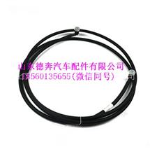 WG1246120014重汽豪沃A7压力管(3500mm) /WG1246120014