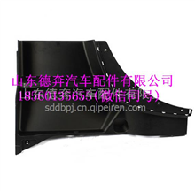 WG1664232006重汽豪沃A7高地板低位右前翼子/WG1664232006
