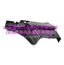 WG1664232007重汽豪沃A7高地板低位左前翼子板/WG1664232007