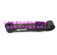 WG1642440021重汽豪沃A7横向稳定减振器总成/WG1642440021