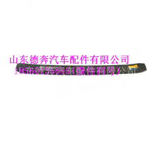 WG9725520289+006重汽豪沃A7后钢板弹簧总成第六片/WG9725520289+006