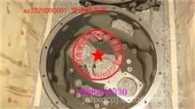 AZ2220000001重汽豪沃豪运豪卡 重汽变速箱离合器壳10档拉式