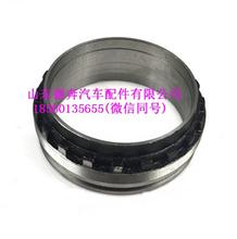 WG9970320122重汽斯太尔调整螺母/WG9970320122