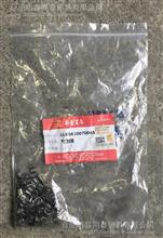 安徽华菱重卡CAMC华菱星马汉马发动机气门锁夹 华菱驾驶室价格/618DA1007004A
