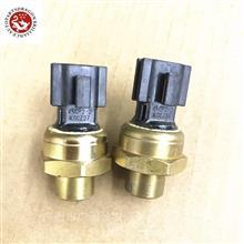 45CP2-7 中央空调压力传感器 低压款/45CP2-2,45CP2-5,45CP2-6