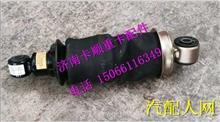 wg1684447121重汽新斯太尔M5G高顶驾驶室后悬空气弹簧减振器总成/wg1684447121