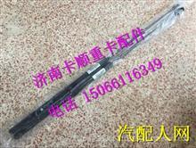 810W97006-0003中国重汽豪沃T5G气体弹簧支撑栓/ 810W97006-0003