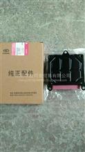 安徽华菱星马重卡卡车汉马发动机ABS控制器/35ADQ-50020