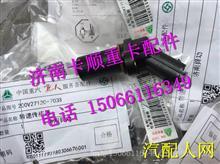 200V27120-7038重汽豪沃T7H曲轴转速传感器 /200V27120-7038