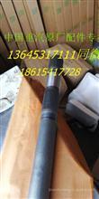 原厂HOWO半轴总成重汽豪沃半轴总成AZ9231340223/AZ9231340223