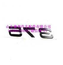 375AZ1642950017重汽豪沃标牌功率标牌/375AZ1642950017