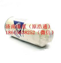 重汽豪沃发动机球轴承190003311416/190003311416
