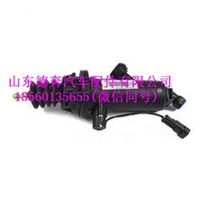 711W30715-6152重汽豪沃T5G离合器总泵/711W30715-6152