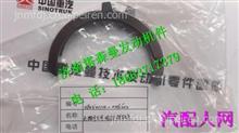 080V01114-0223重汽曼发动机MC07止推片下片/080V01114-0223