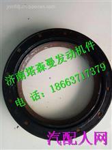080V01510-0280重汽曼发动机MC07前油封/080V01510-0280