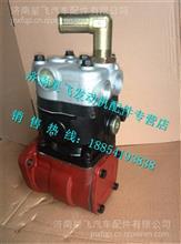 612600130390潍柴发动机专用空气压缩机 612600130390/ 612600130390
