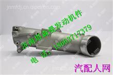 202V09411-0868重汽曼发动机MC11中冷后进气管/202V09411-0868