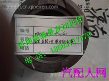 080V02511-0721重汽曼MC11发动机原厂活塞/080V02511-0721
