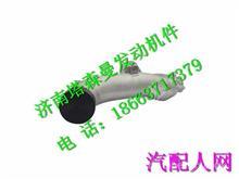 202V09411-0870重汽曼发动机MC11中冷后进气管/202V09411-0870