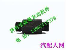 202V09702-5036重汽曼发动机MC11进油管座/202V09702-5036