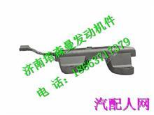 202V11640-0279重汽曼发动机MC11配件ECU支架/202V11640-0279