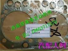 080V03901-0378重汽曼发动机MC07气缸盖垫/080V03901-0378