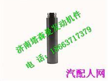 200V03201-1143重汽曼发动机MC11气门导管/200V03201-1143