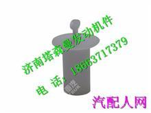 202V12304-5855重汽曼发动机MC11燃油管堵盖/202V12304-5855