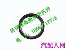 200V03203-0433重汽曼发动机MC11排气门座圈/200V03203-0433