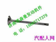 200V04101-0574重汽曼发动机MC11进气门/200V04101-0574